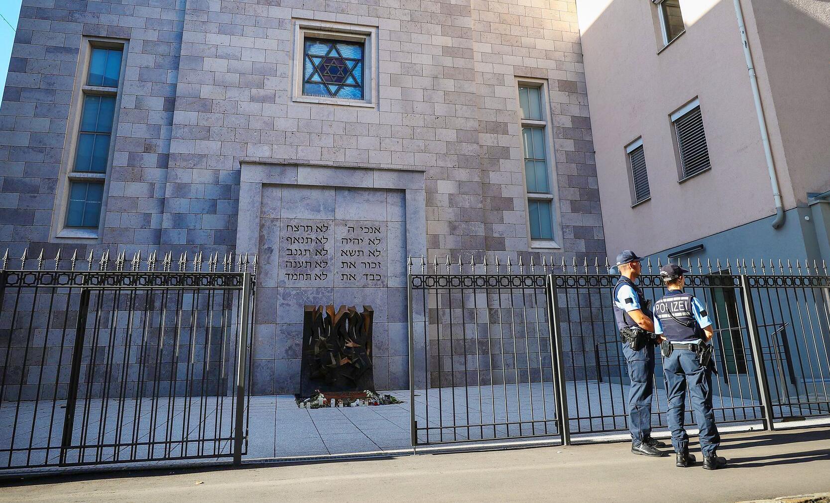 Bild zu Sicherheit vor jüdischen Einrichtungen
