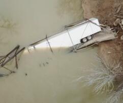 Lastwagen, Lkw, Brücke, Navigation, Navi, Einsturz, Arkansas, USA