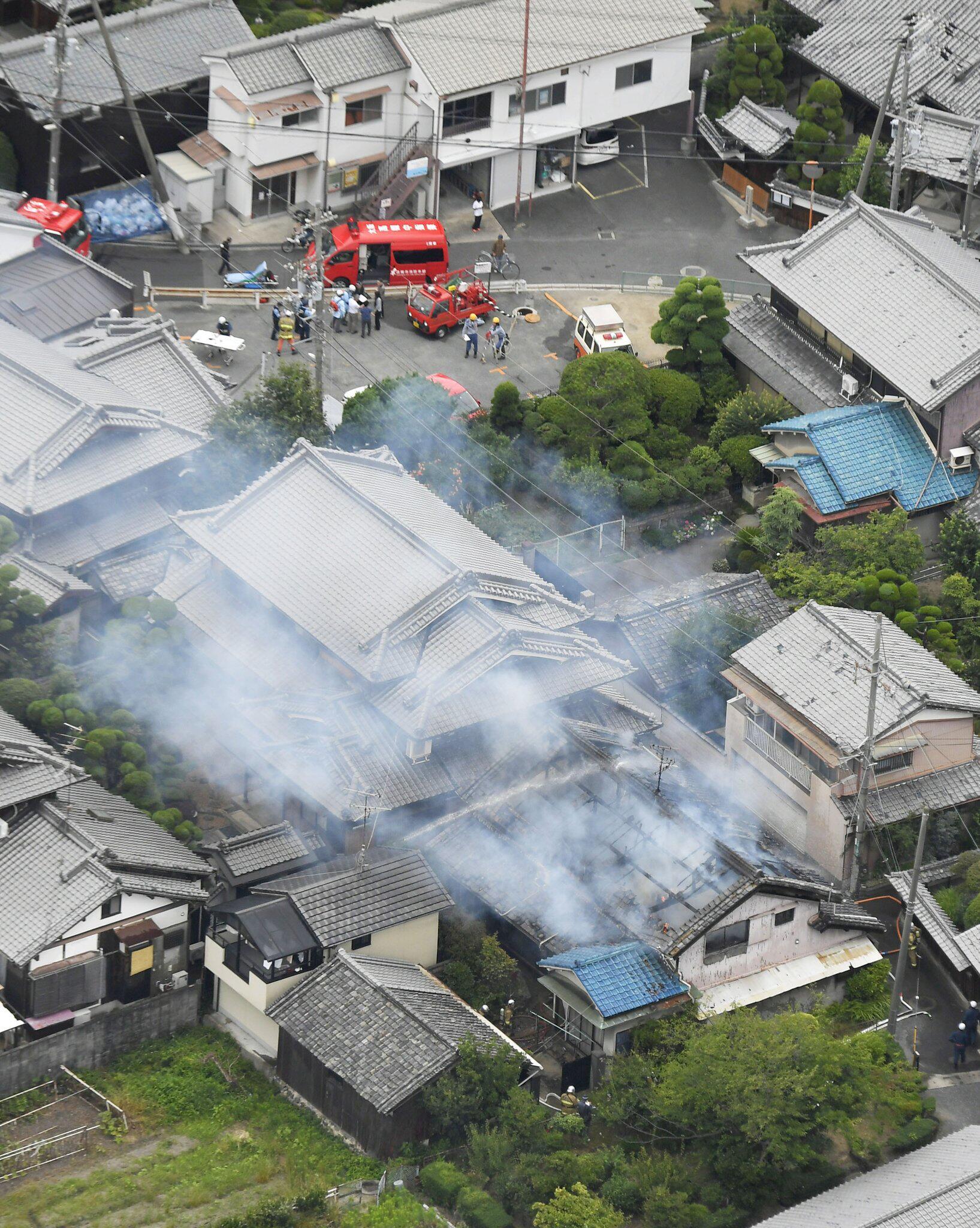 Bild zu Erdbeben in Japan