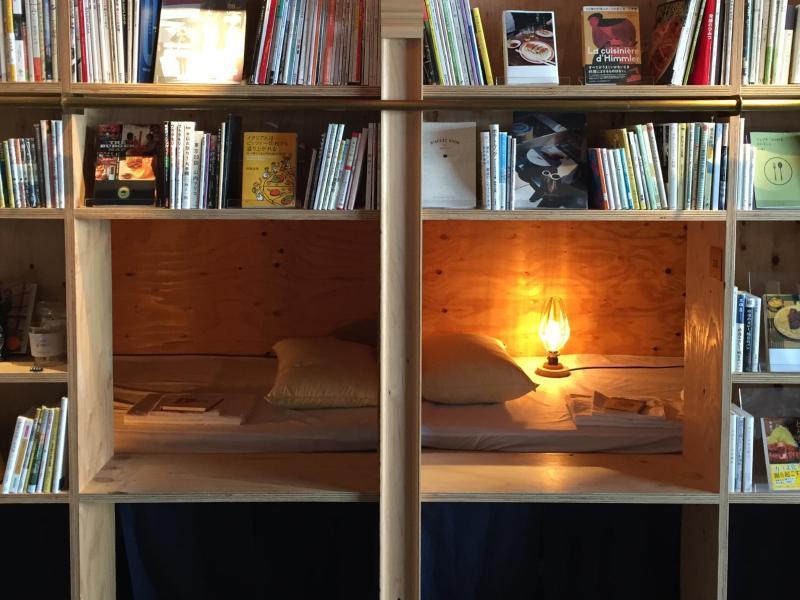 Bild zu «Book and Bed Tokyo»