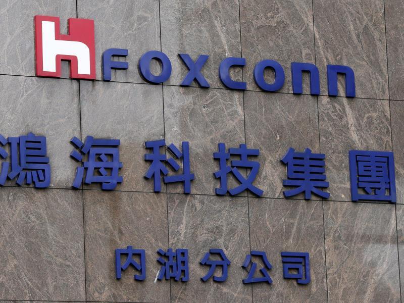 Bild zu Foxconn