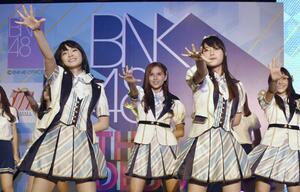 BNK 48