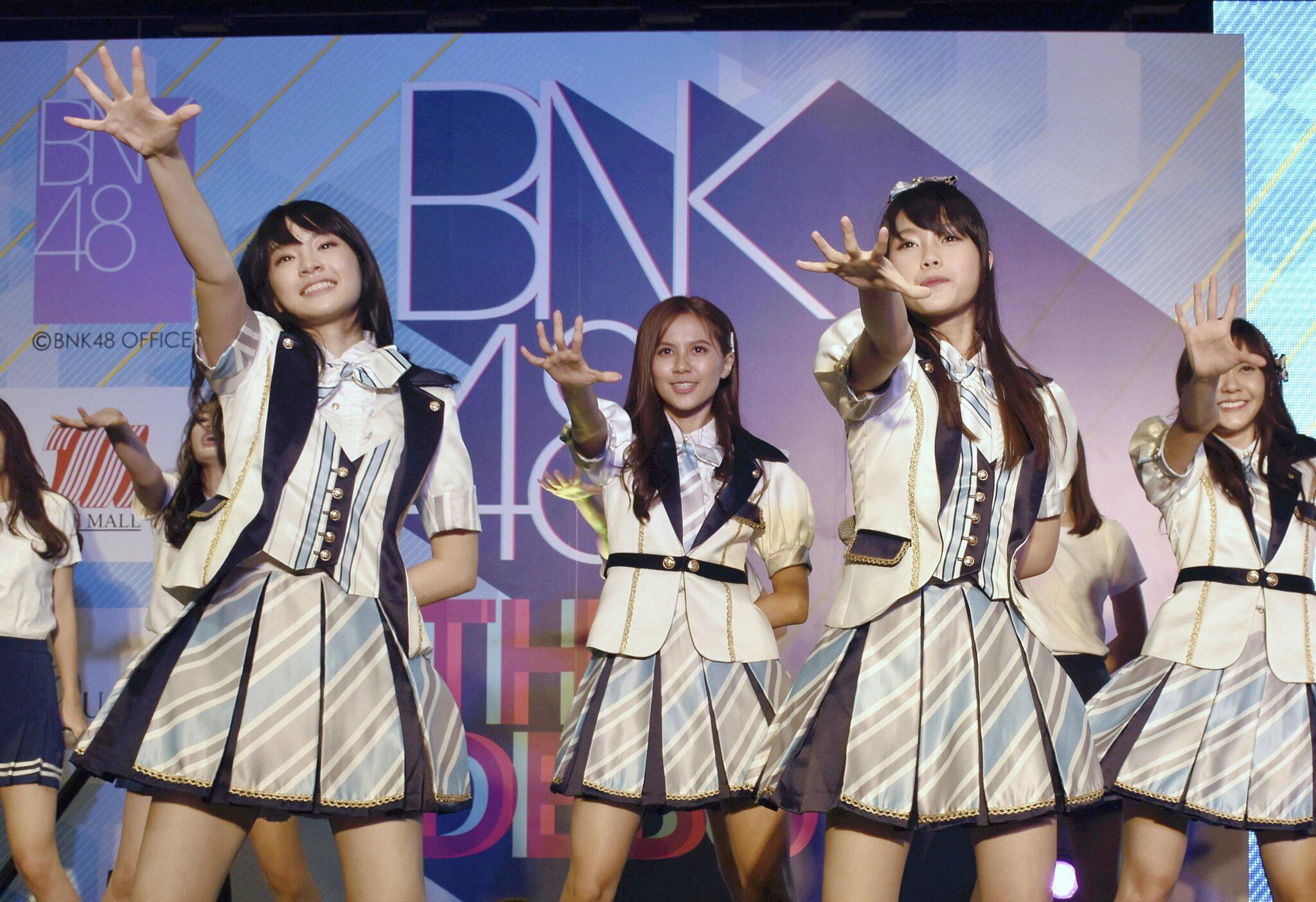 Bild zu BNK 48