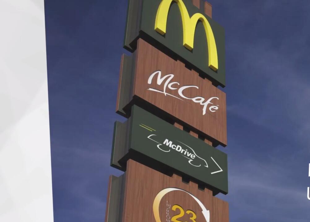Bild zu Eklige Fakten über McDonalds